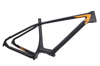 2019 CARBON FIBER BOSCH MOTOR ELECTRIC MOUNTAIN BIKE FRAME